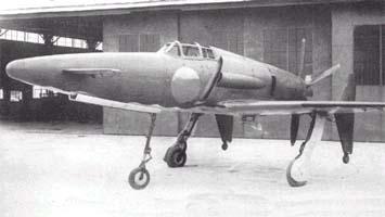 Kyushu K7W1 - первый прототип, 1945 г.