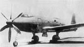 Yokosuka R2Y2 (первый прототип, 1945 г.)