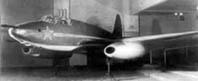 "Бисноват \ Тихонравов ""302П"" с двигателями Меркулова"