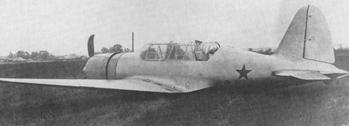 Прототип ББ-2 потерпевший аварию 4 апреля 1940 г.