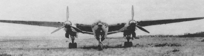 Опытный дальний высотный бомбардировщик ДВБ-102М-120ТК (вид спереди)