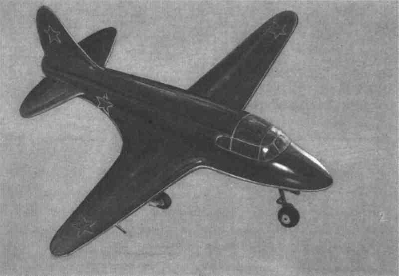 Модель ракетного перехватчика