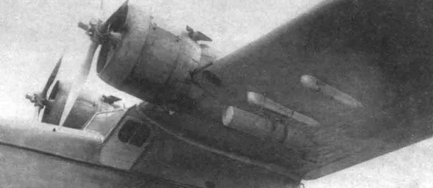 МДР-5_бомбовая подвеска