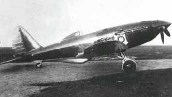 Су-1 (И-330)