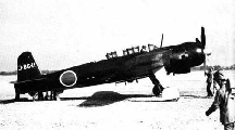 "Nakajima B6N2 ""Tenzan"", 1942 г."