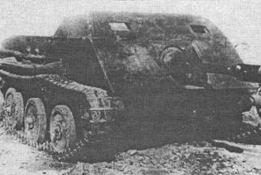 76,2-мм САУ завода №37
