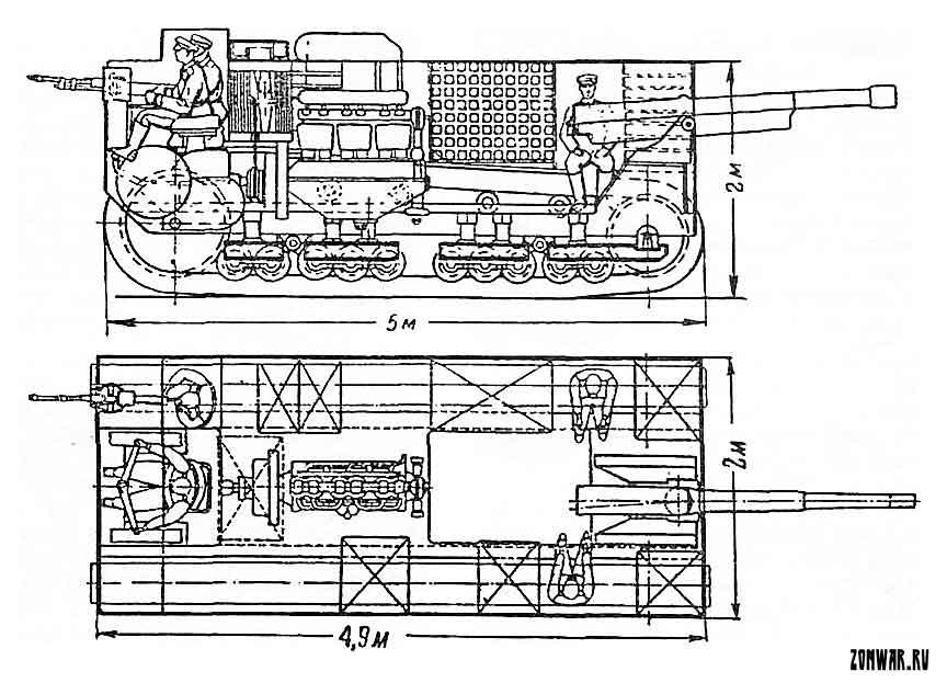 Проект танка Рыбинского завода