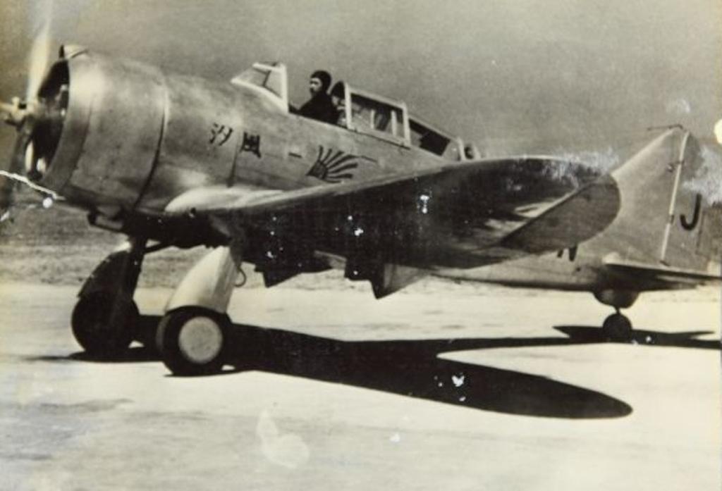 A8V-1