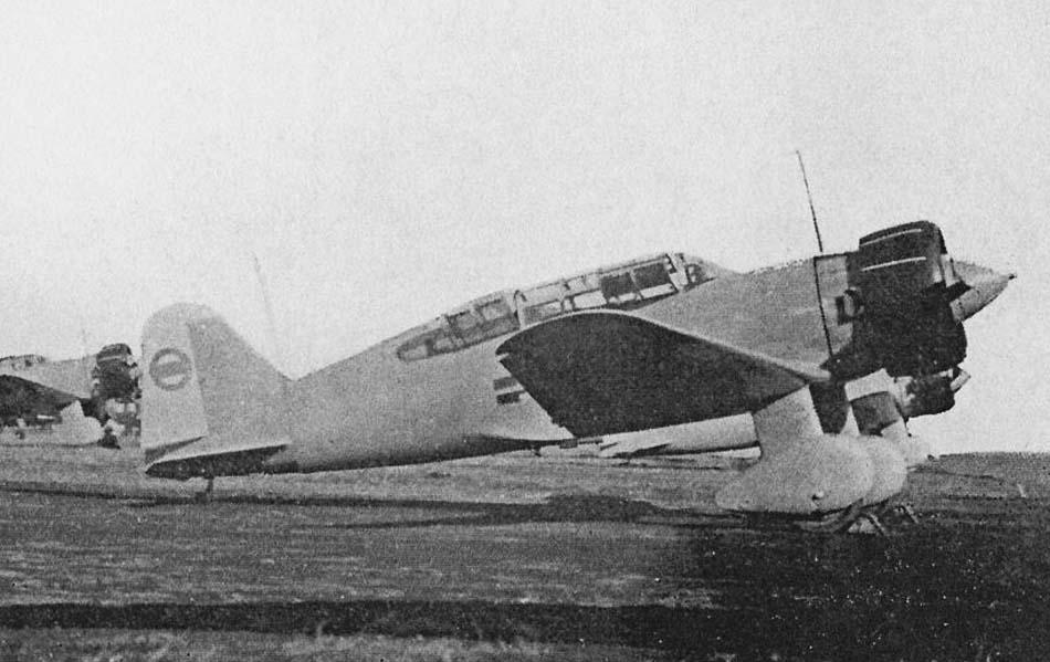 Mitsubishi Ki-15-I