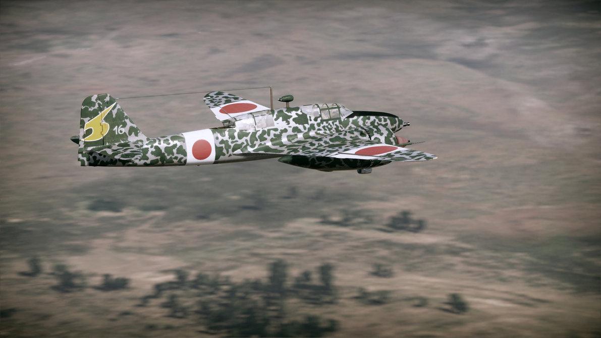 Kawasaki Ki-102b