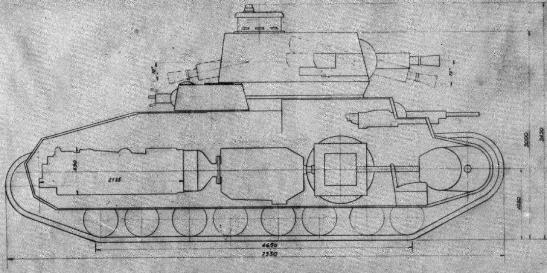 P75 Тяжелый танк