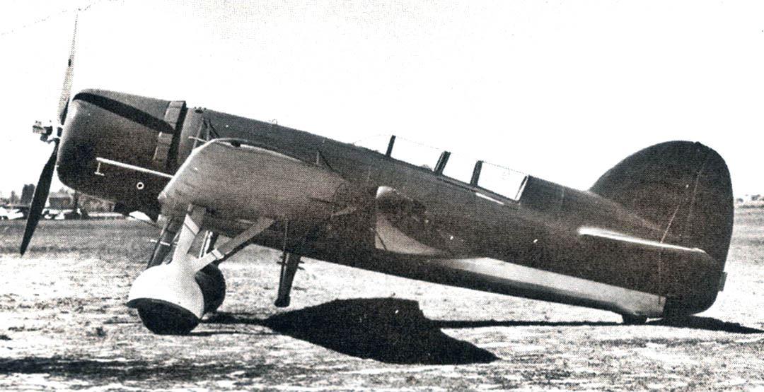 Bellanca 28-90