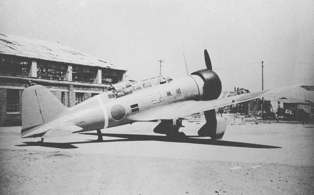 Mitsubishi Ki-20
