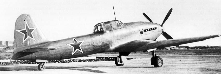 Ильюшин Ил-16