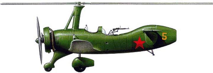 Камов А-7-3А
