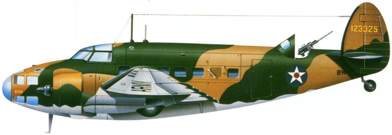 Lockheed RA-29-LO