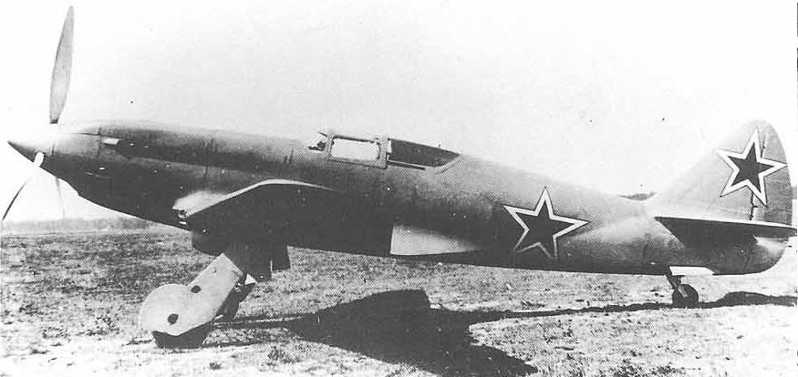 Микоян И-221