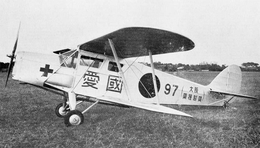 Tachikawa KKY
