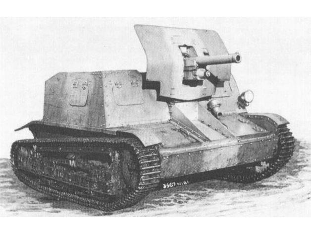 TKD Легкая самоходная установка