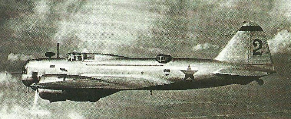 ДБ-3 2М-86