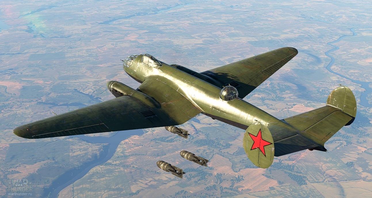 Ермолаев Ер-2 2М