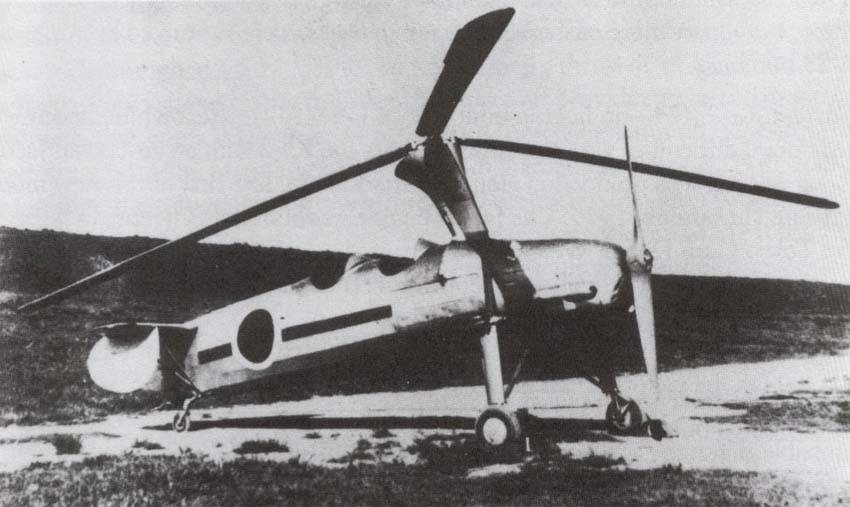 Kayaba Ka-1