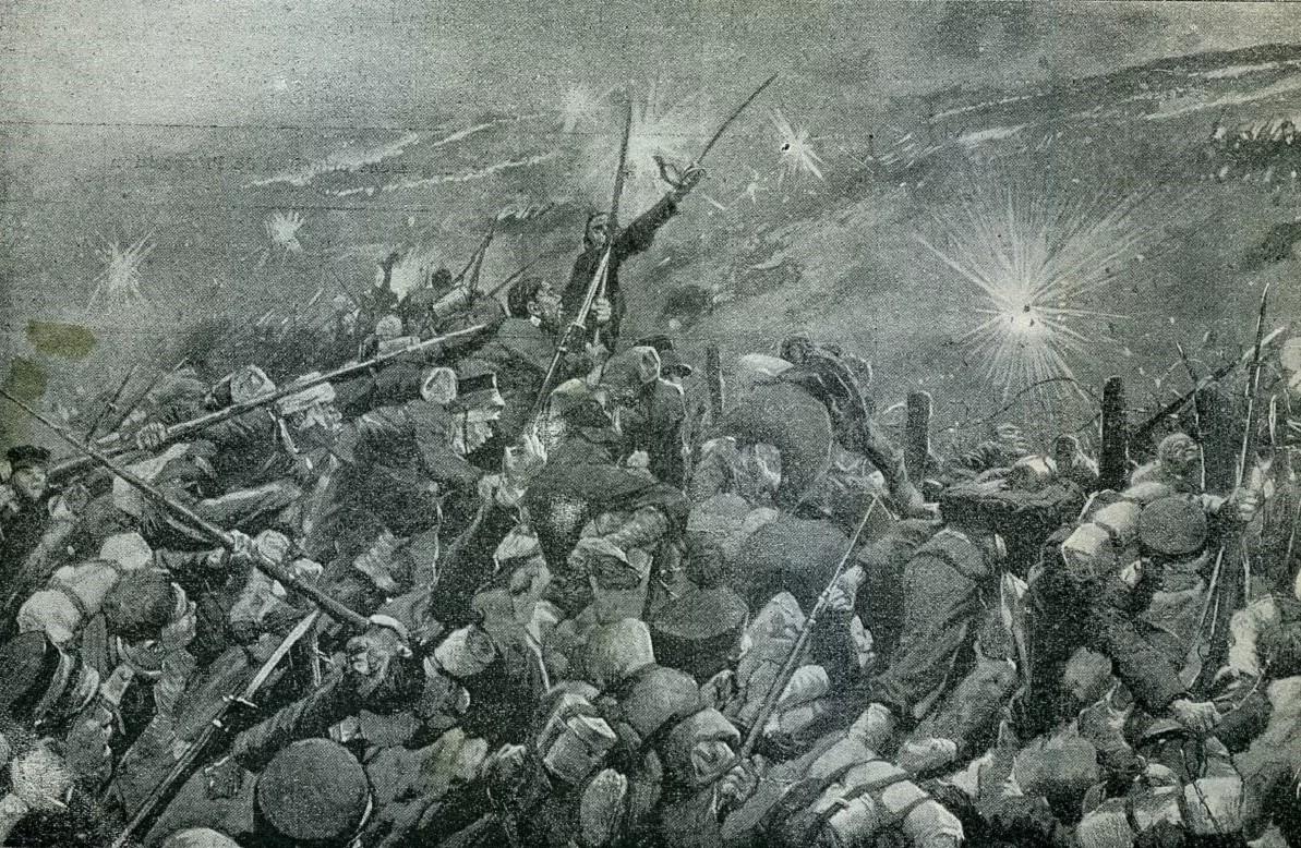 Бой у Цзиньчжоу для 7-го восточно-сибирского