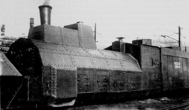 бронепоездов «Котовский» и «Щорс
