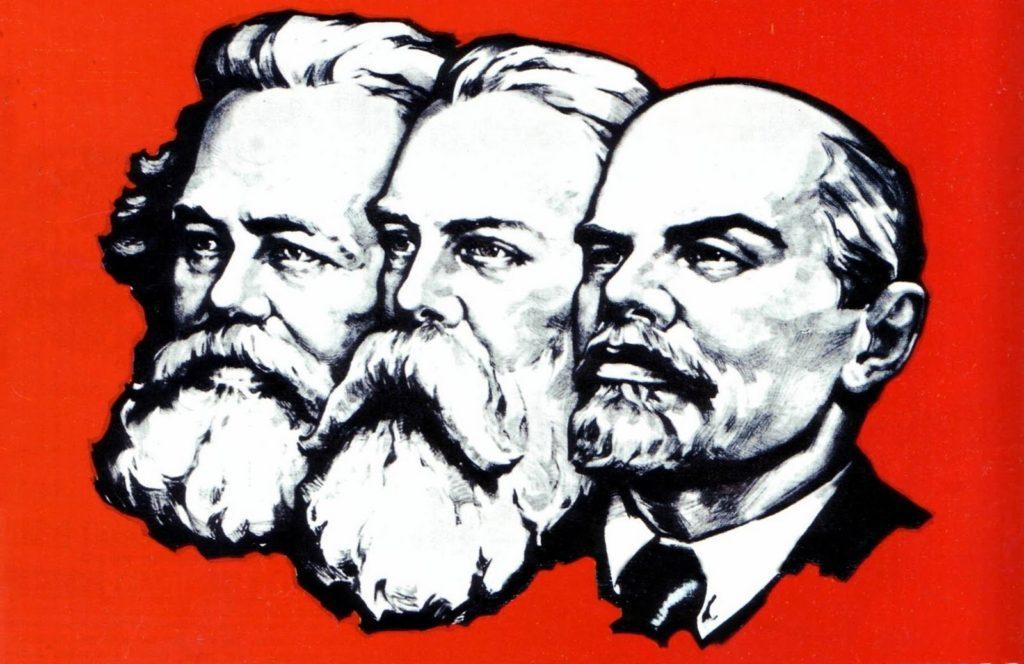 Возможно, Маркс и Ленин ошибались