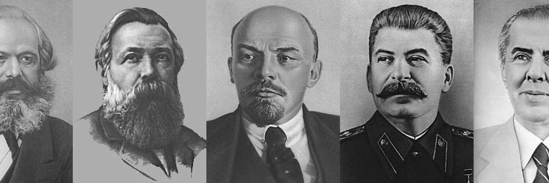 Маркс — Ленин — Сталин