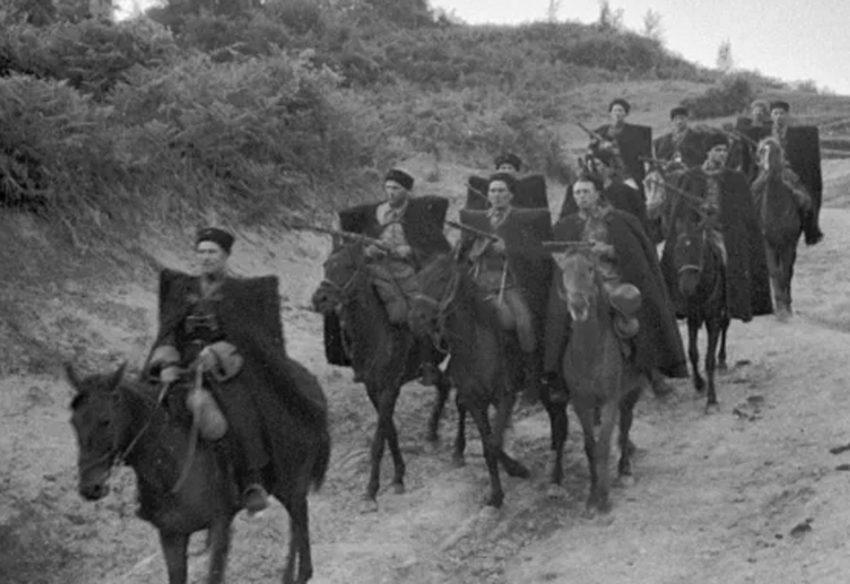 4 февраля 1943 г. казачий отряд