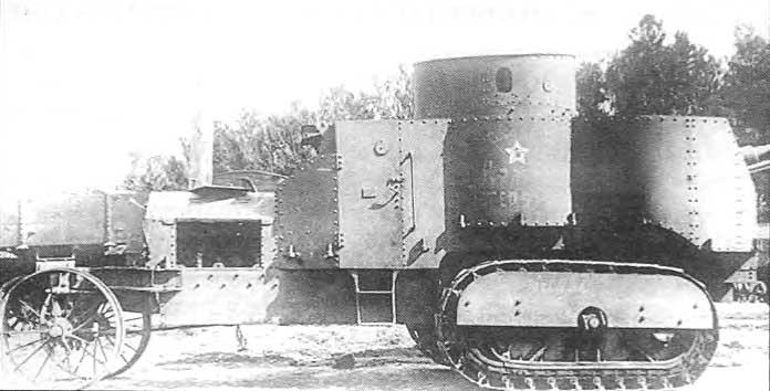 https://aviarmor.net/tww2/photo/ussr/arm_achtyrez/ac_achtyrez_1918.jpg